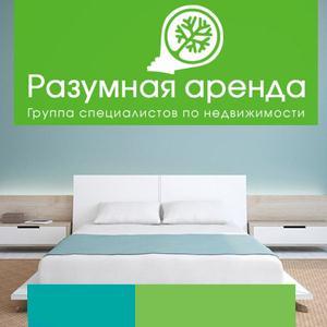 Аренда квартир и офисов Кузоватово