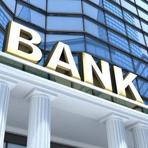 Банки Кузоватово