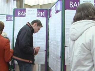 Центры занятости Кузоватово