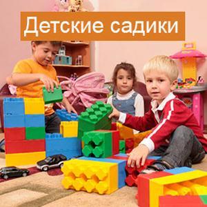 Детские сады Кузоватово