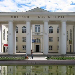 Дворцы и дома культуры Кузоватово