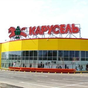 Гипермаркеты Кузоватово