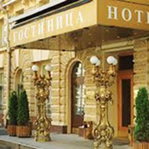 Гостиницы Кузоватово