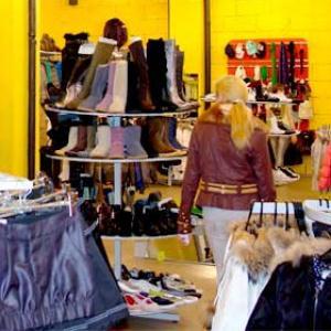 Магазины одежды и обуви Кузоватово