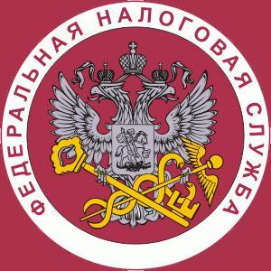 Налоговые инспекции, службы Кузоватово