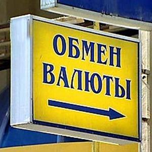 Обмен валют Кузоватово