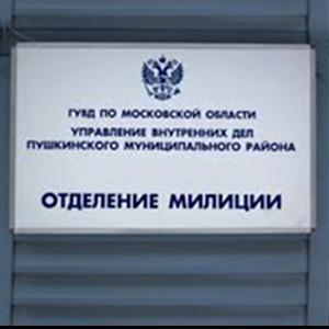 Отделения полиции Кузоватово