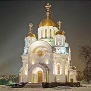 Религиозные учреждения Кузоватово