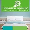Аренда квартир и офисов в Кузоватово