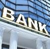 Банки в Кузоватово
