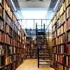 Библиотеки в Кузоватово