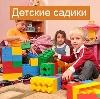 Детские сады в Кузоватово