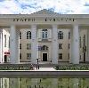 Дворцы и дома культуры в Кузоватово