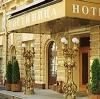 Гостиницы в Кузоватово