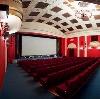 Кинотеатры в Кузоватово