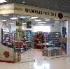 Книжные магазины в Кузоватово