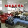 Магазины мебели в Кузоватово