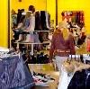 Магазины одежды и обуви в Кузоватово