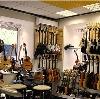 Музыкальные магазины в Кузоватово
