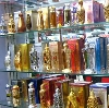 Парфюмерные магазины в Кузоватово