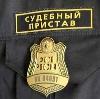 Судебные приставы в Кузоватово