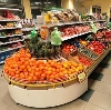 Супермаркеты в Кузоватово