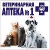 Ветеринарные аптеки в Кузоватово