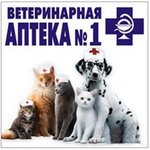 Ветеринарные аптеки Кузоватово